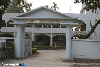 Photo: Panchagarh District Council