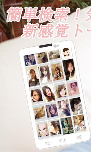 無料社交Appのチャットトークの出会系アプリ『マカロン』|記事Game