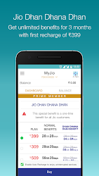 MyJio 3.2.43 APK Download