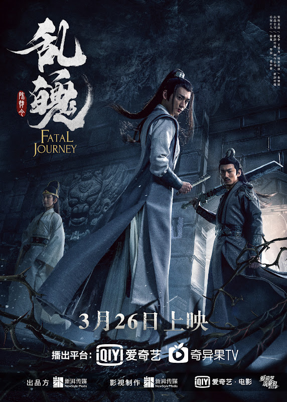 Fatal Journey China Movie
