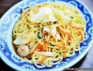 大峰米食館