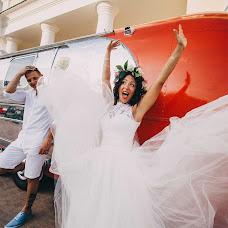 Bryllupsfotograf Aleksandra Remez (remezphoto). Bilde av 22.08.2016