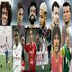 7 أفضل نجوم عرب في التاريخ (app)