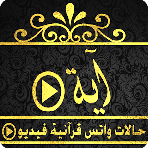 1.0.9 by Diab logo