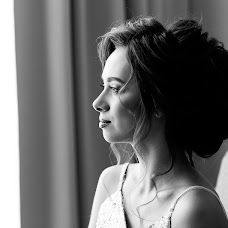 Wedding photographer Alla Letavina (allalet). Photo of 13.04.2018