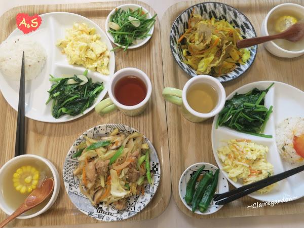 一起小食館~清新風小餐館,給你滿滿植化素的養份