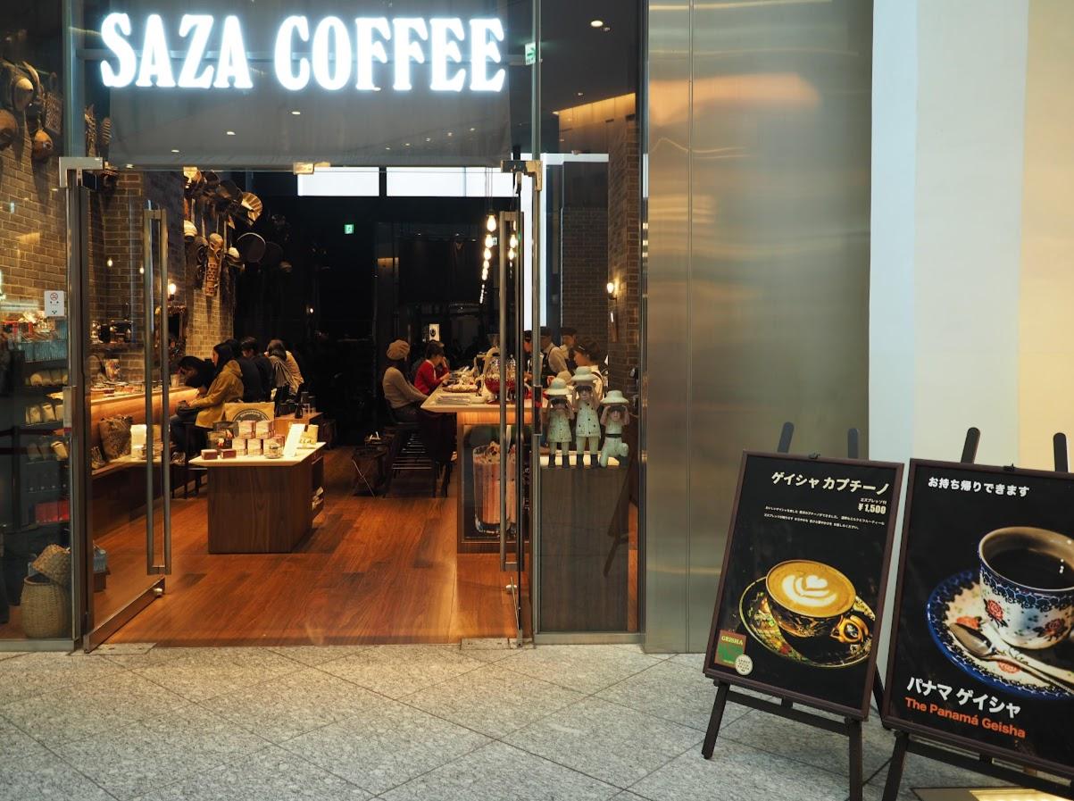 サザコーヒーKITTE丸の内店の入り口