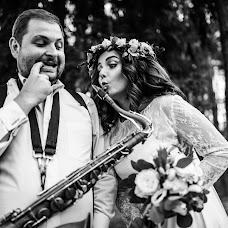 Свадебный фотограф Анастасия Леснова (Lesnovaphoto). Фотография от 02.11.2018