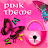 Butterfly Pink Theme GO Locker logo
