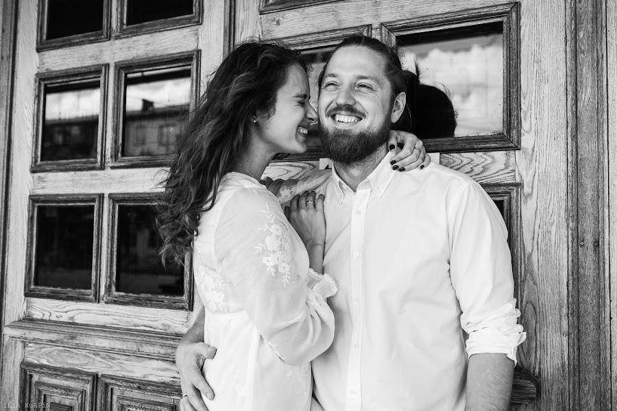 Fotógrafo de bodas Ilya Kulpin (illyschka). Foto del 26.09.2017