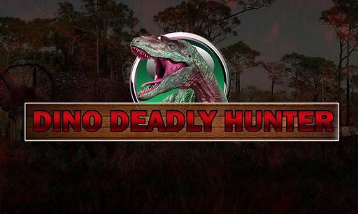 致命的な恐竜ハンター