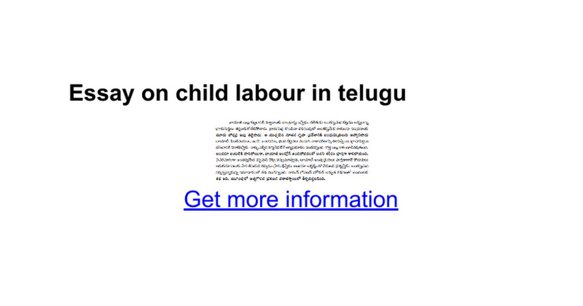 essay on child labour in telugu google docs