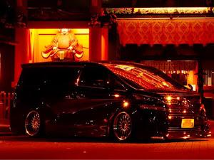 ヴェルファイア AGH30Wのカスタム事例画像 @N's Style.comさんの2020年09月12日06:29の投稿