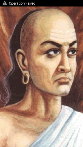 Chanakya Says