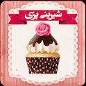 کتاب آموزش شیرینی پزی عید نوروز icon