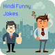 Jokes In Hindi : Latest Hindi Jokes APK