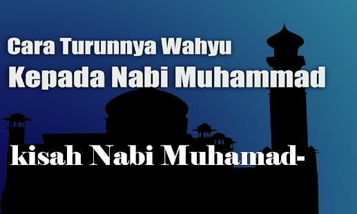 Kisah Nabi Muhammad SAW Menerima Wahyu Pertama - náhled
