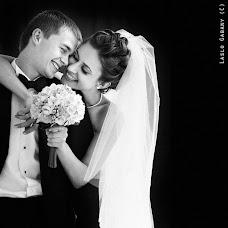 Wedding photographer Laslo Gabani (Gann). Photo of 24.05.2013