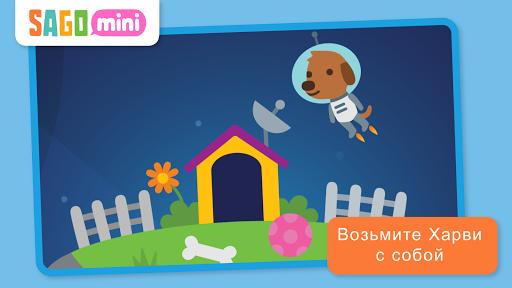 Sago Mini Space Explorer для планшетов на Android