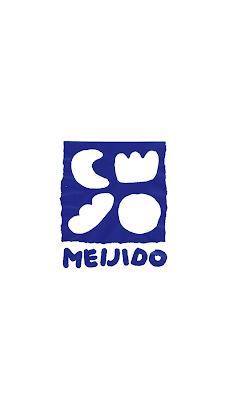 BAKERY MEIJIDO(ベーカリーメイジドウ)のおすすめ画像2