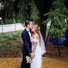Wedding photographer Irina Matyukhina (irinamfoto). Photo of 16.09.2018