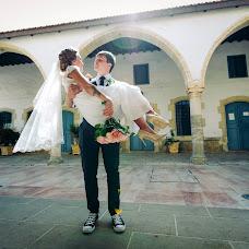 Wedding photographer Irina Akinshina (Eirini). Photo of 15.11.2016