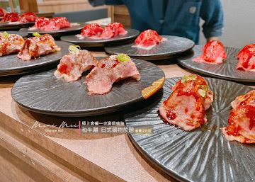 和牛涮 日式鍋物放題 板橋文化店