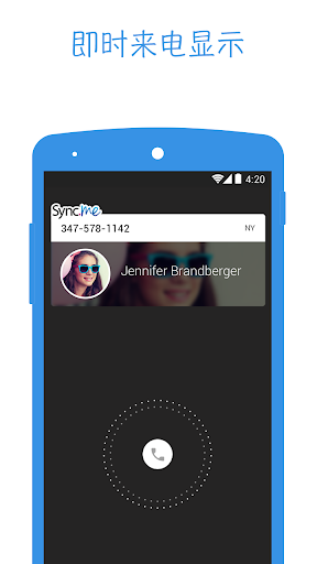 Windows Phone 8 Caller ID - Hide or Show