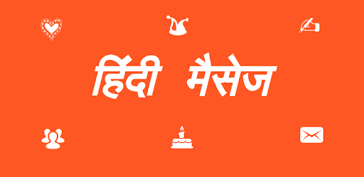 Hindi Message - Apps on Google Play