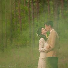 Wedding photographer Vladimir Gumarov (Gumarov). Photo of 14.08.2016