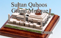 Sultan Qaboos Grand Mosque -oman-