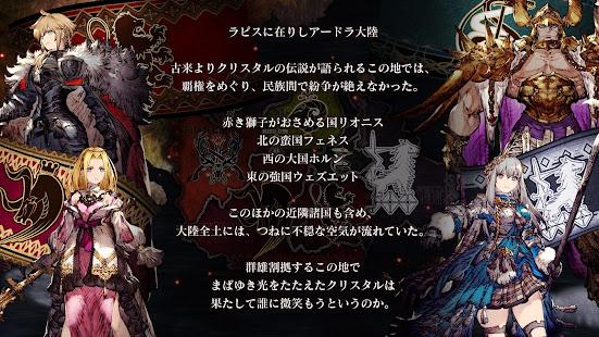 Hack Game FFBE幻影戦争 WAR OF THE VISIONS apk free