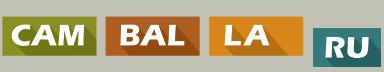 Логотип camballa.ru