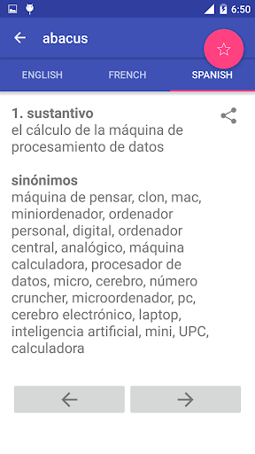 Offline Thesaurus Dictionary  screenshots 4