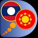 Learn cebuano software