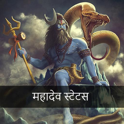 Mahakal Shiva Hd Images Vinnyoleo Vegetalinfo
