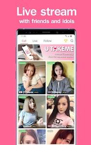 U TakeMe 11.0.241