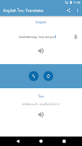 English Thai Translator 3 2 + (AdFree) APK for Android
