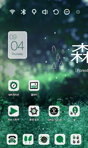 Forest Launcher Theme