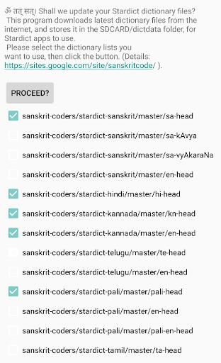 Stardict Dictionary Updater  screenshots 1