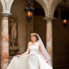 Wedding photographer Aleksandr Rybakov (Aleksandr3). Photo of 09.11.2015