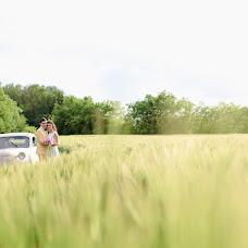 Wedding photographer Polina Zayceva (zaytsevapolina). Photo of 02.04.2018