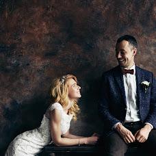 Wedding photographer Albina Paliy (yamaya). Photo of 18.04.2017