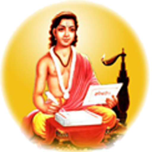 संत ज्ञानेश्वर SantDnyaneshwar 書籍 LOGO-玩APPs