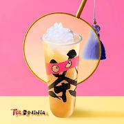 Lychee QQ Tea
