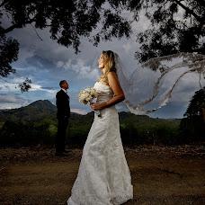 Wedding photographer John Palacio (johnpalacio). Photo of 26.06.2017