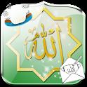 Allah Live Widget icon
