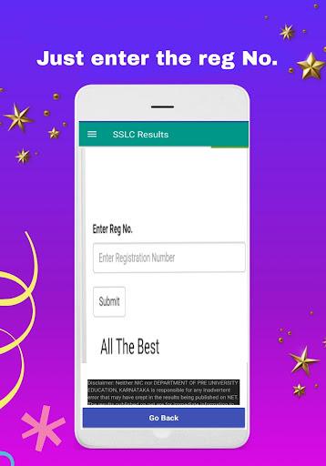 SSLC RESULT APP 2020 screenshot 3