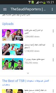 سعودي ريبورترز - náhled