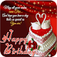 Birthday Gif (app)